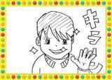 画像: 麒麟 川島明のきょうのいいコト!   昼まで待てない!いいコト聞いた - 名古屋テレビ【メ~テレ】