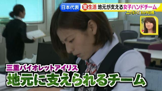 画像6: 三重県に日本代表がいた!
