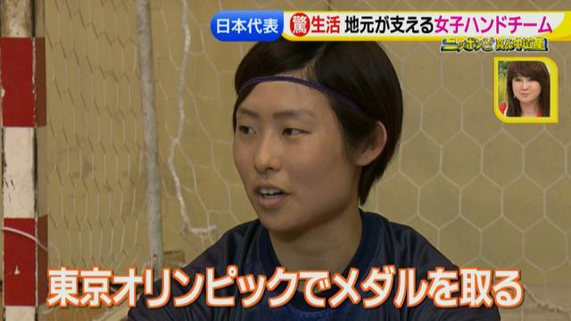 画像8: 三重県に日本代表がいた!