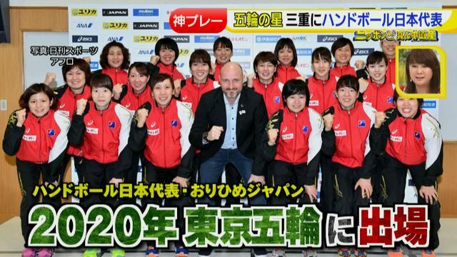 画像7: 三重県に日本代表がいた!
