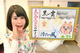 画像: ウルフィの部屋 - 名古屋テレビ 【メ~テレ】