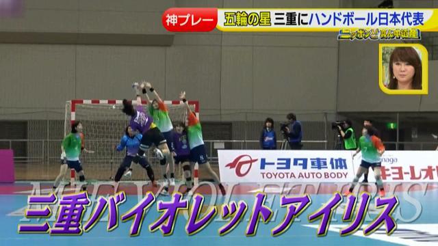 画像5: 三重県に日本代表がいた!