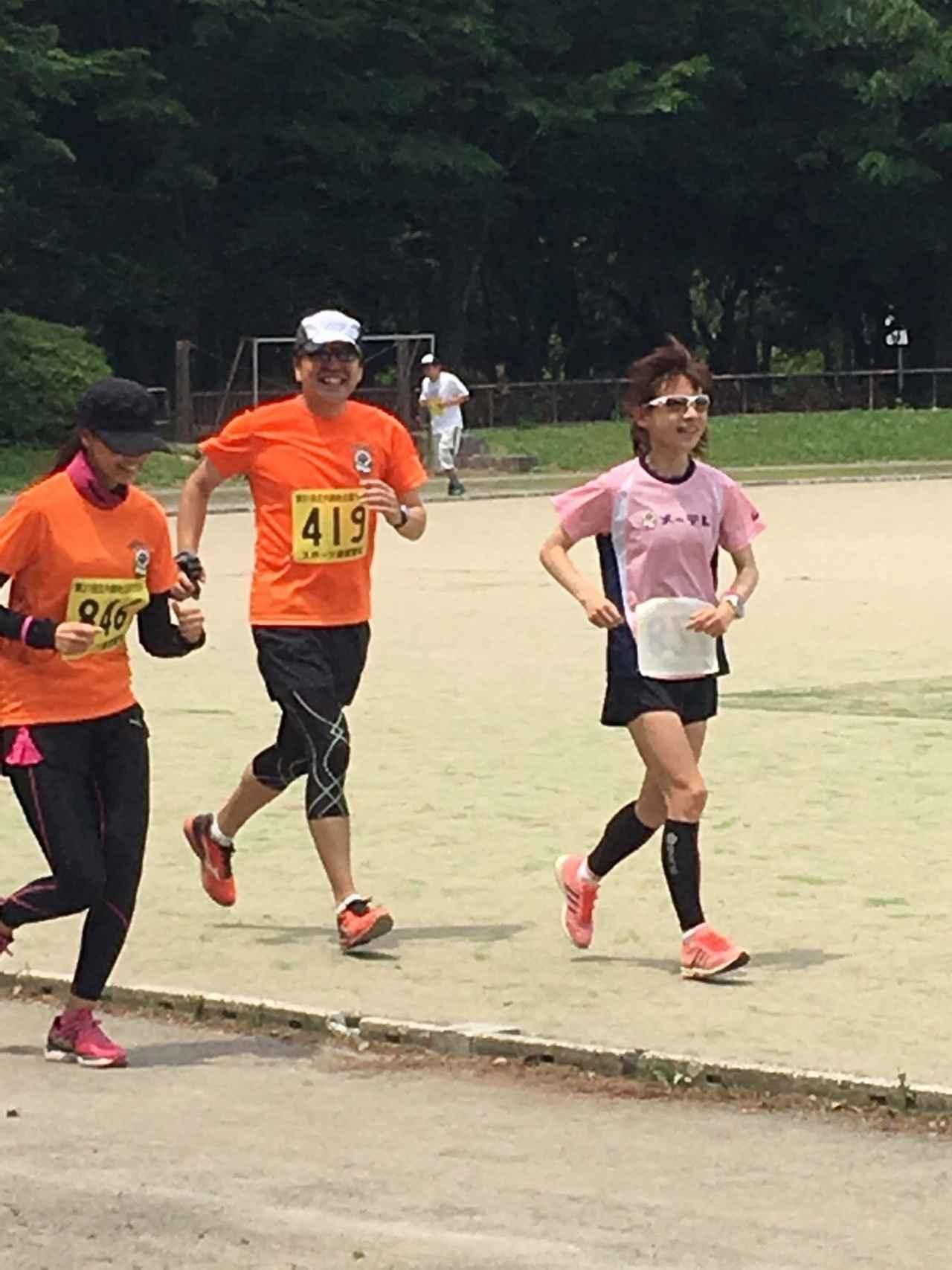 画像: ゴール手前!歴代ランナーの名を挙げて励ましてくれる大川部長!