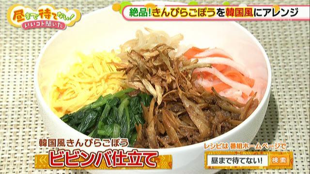 画像7: 絶品!韓国風きんぴらレシピ