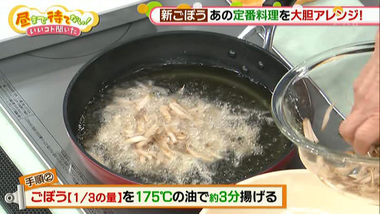 画像4: 絶品!韓国風きんぴらレシピ