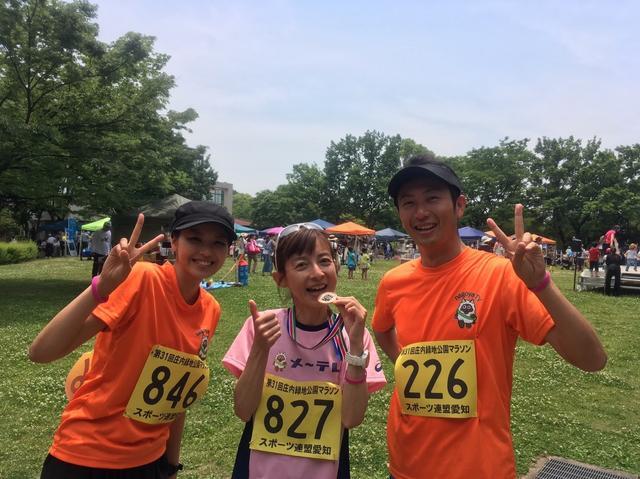 画像: ゴール後はこの笑顔…!大川さん(3位入賞!)、倉橋さんと♪
