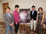 画像: 上戸彩さん、斎藤工さん、西谷弘監督と