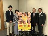 画像: 橋爪功さん、吉行和子さん、小林稔侍さんと 5月27日(土)に公開された映画「家族はつらいよ2」。
