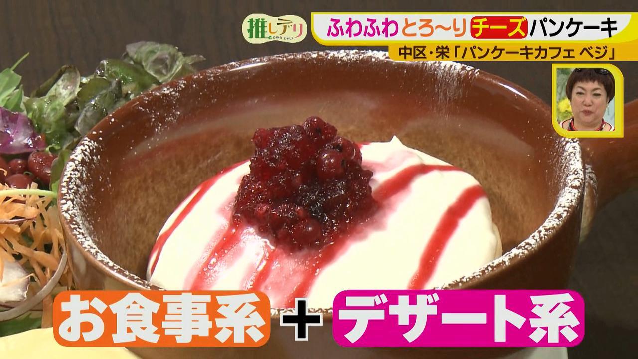 画像5: ふわトロのパンケーキ専門店