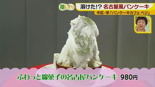 画像9: ふわトロのパンケーキ専門店
