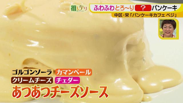 画像2: ふわトロのパンケーキ専門店
