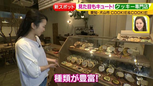 画像2: COOKIE&COOKIE 専門店特集