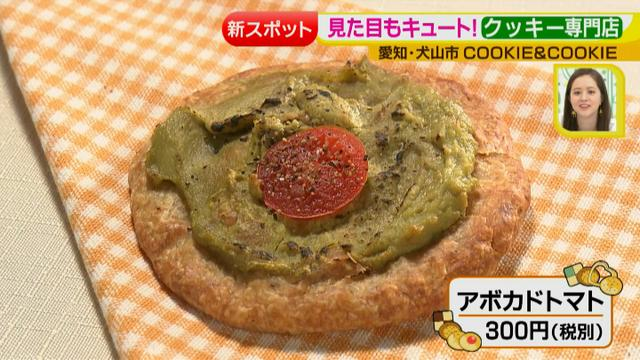 画像5: COOKIE&COOKIE 専門店特集