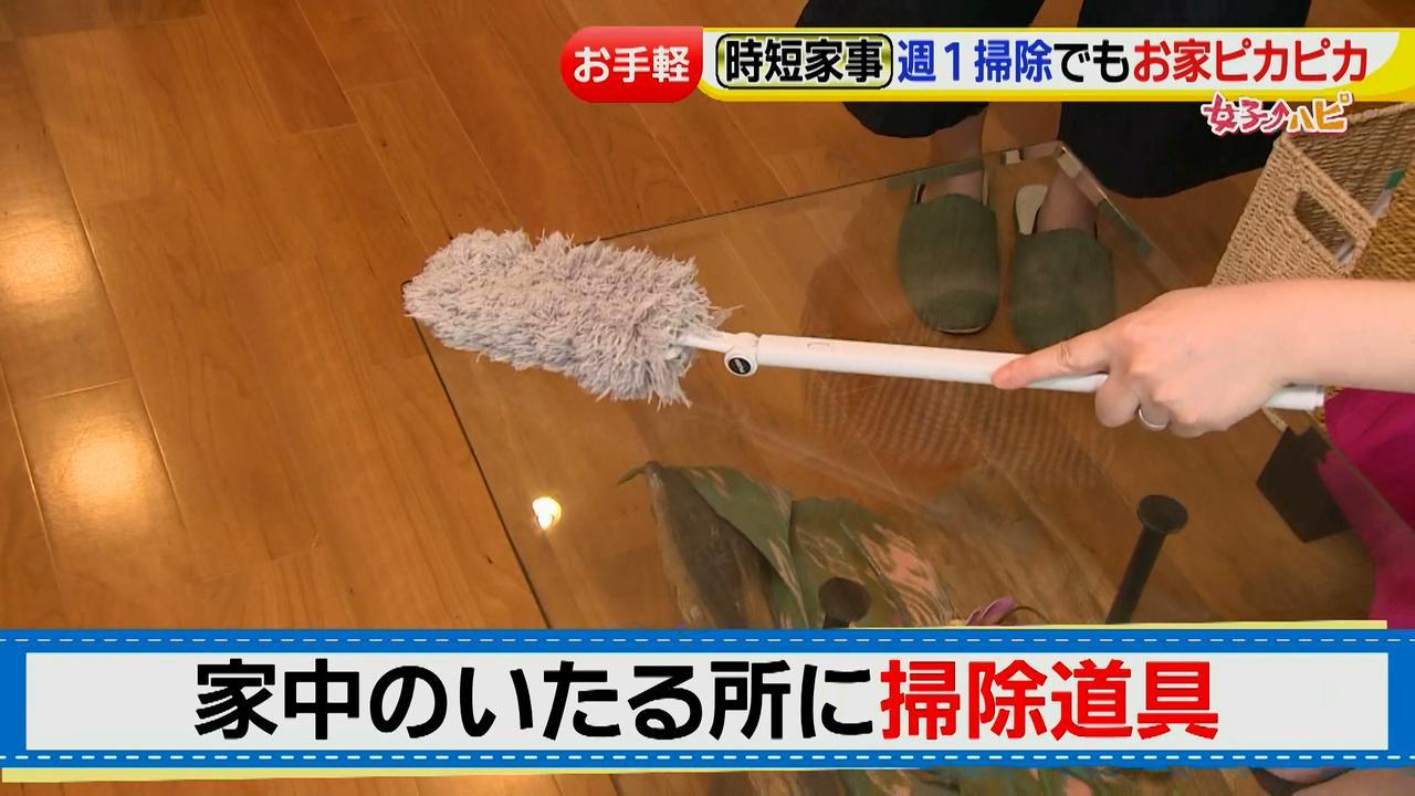 画像18: 予防掃除など家事の時短テクニックが満載!