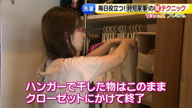 画像9: 予防掃除など家事の時短テクニックが満載!
