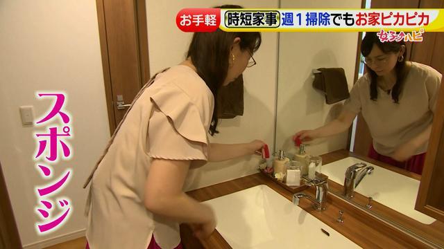画像21: 予防掃除など家事の時短テクニックが満載!