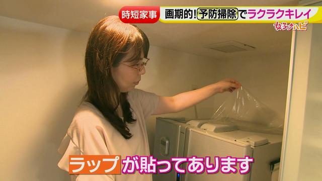画像14: 予防掃除など家事の時短テクニックが満載!