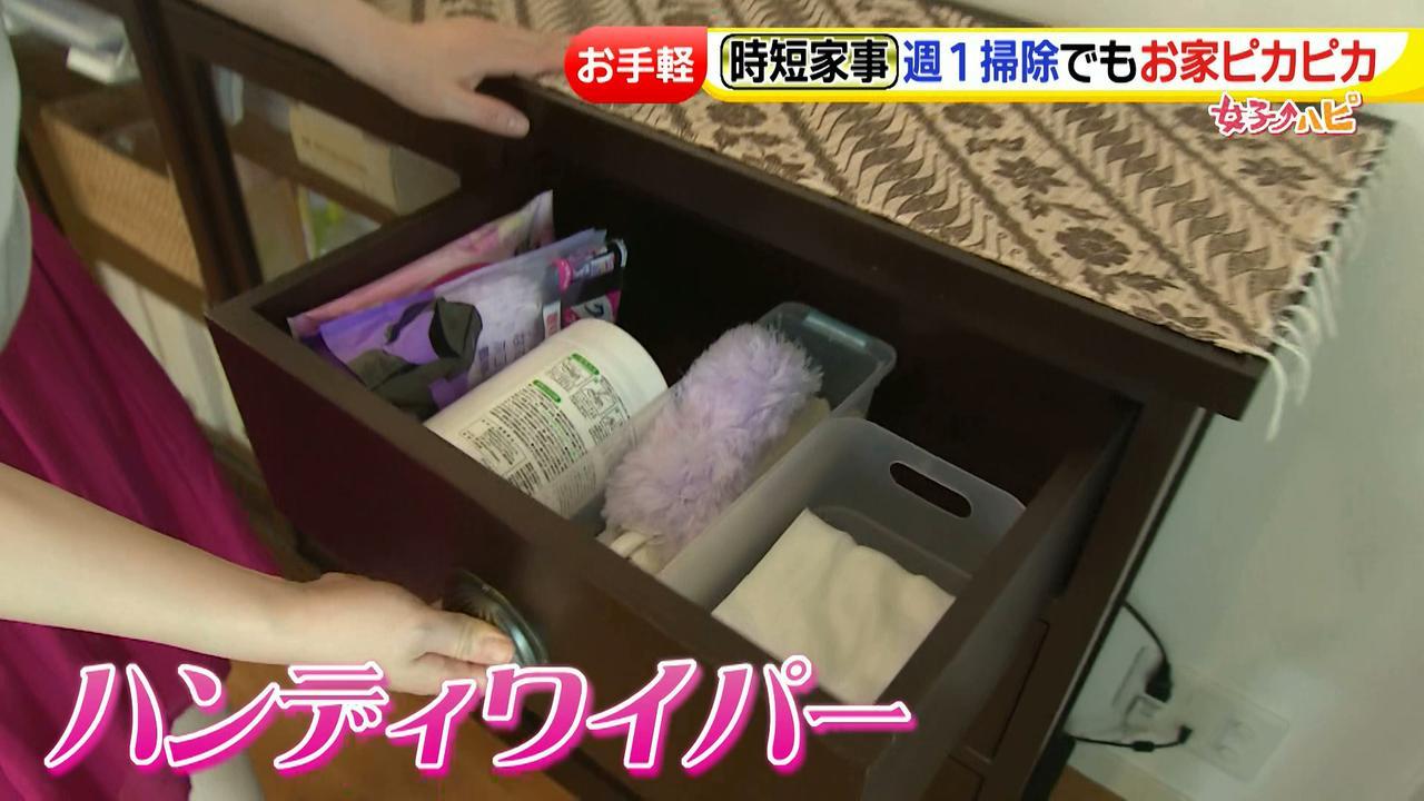 画像20: 予防掃除など家事の時短テクニックが満載!