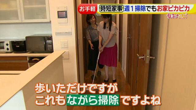 画像27: 予防掃除など家事の時短テクニックが満載!