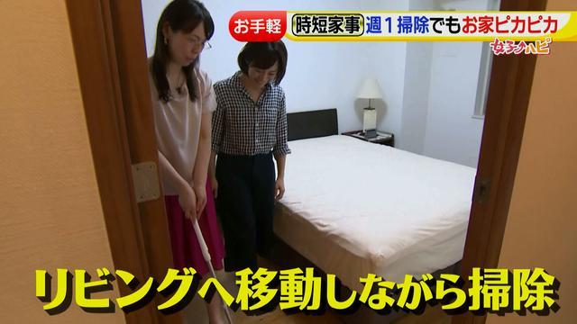 画像26: 予防掃除など家事の時短テクニックが満載!