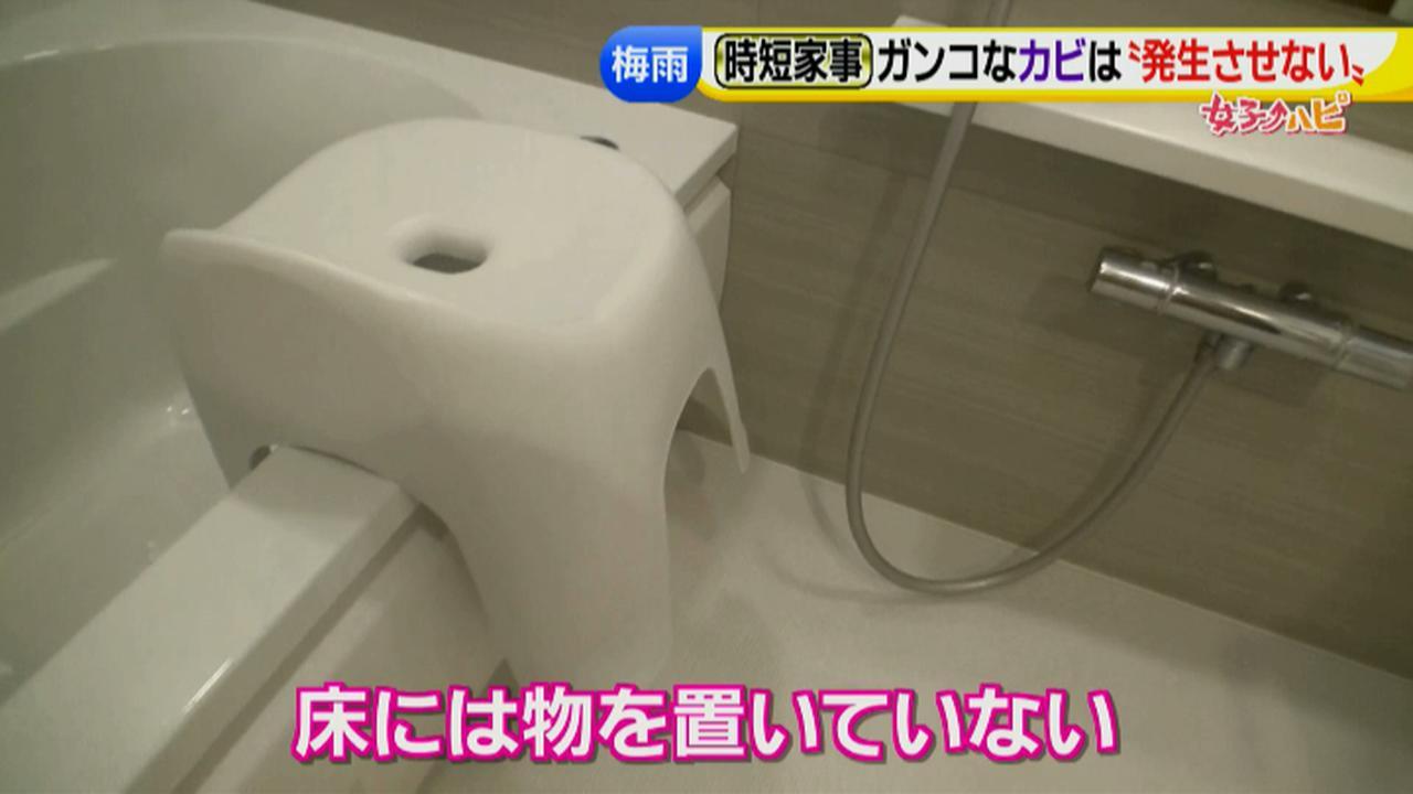 画像34: 予防掃除など家事の時短テクニックが満載!