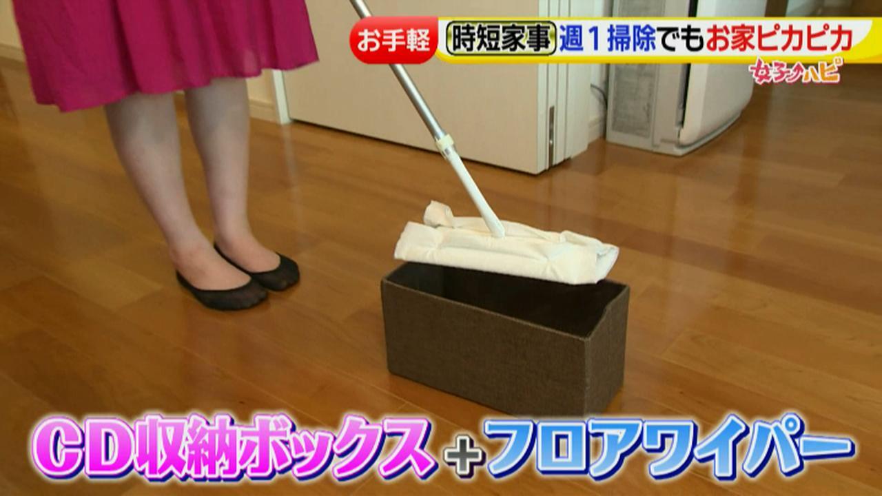 画像25: 予防掃除など家事の時短テクニックが満載!
