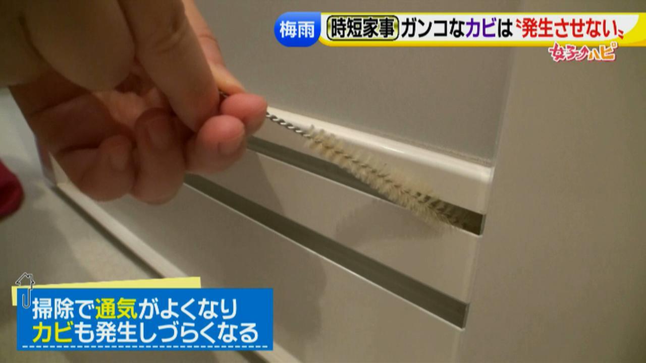 画像38: 予防掃除など家事の時短テクニックが満載!