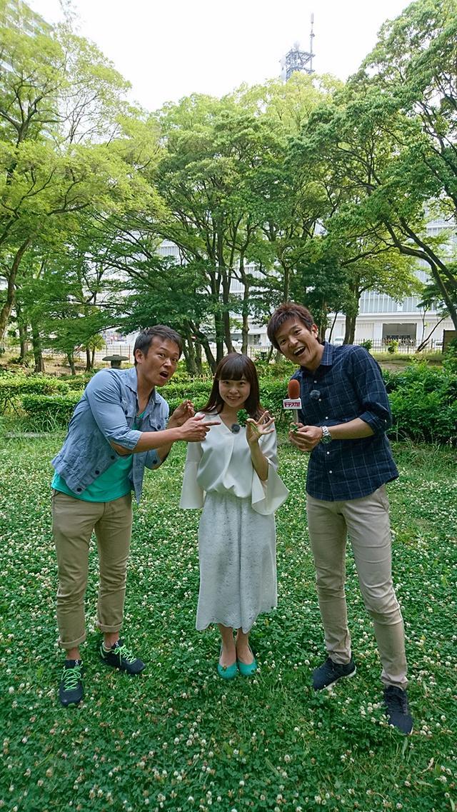 画像: 山田修作予報士と四葉探し対決をしましたが・・・そりゃ~惨敗。