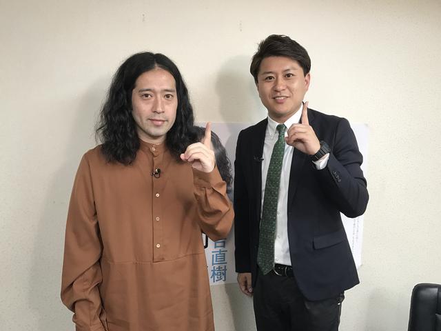 画像: 又吉直樹大先生、恋愛を書く。