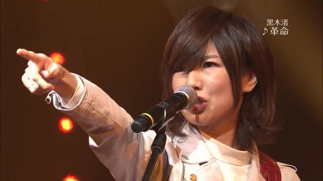 画像: 【黒木渚】「革命」 BOMBER-E LIVE www.youtube.com