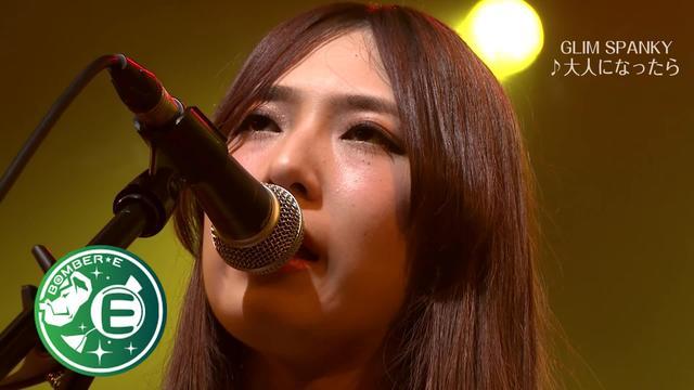 画像: 【GLIM SPANKY】「大人になったら」BOMBER-E LIVE www.youtube.com