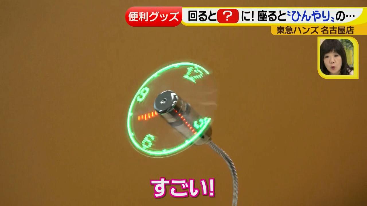 画像26: ファンが廻ると時計にもなる、夏便利&おもしろグッズ