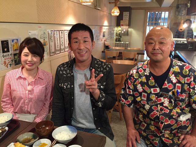 画像: 先月は麒麟・田村さんと『近くにあったら うれしいお店』特集で「食楽 ながたや」へ。 穴子美味しかったなぁ。