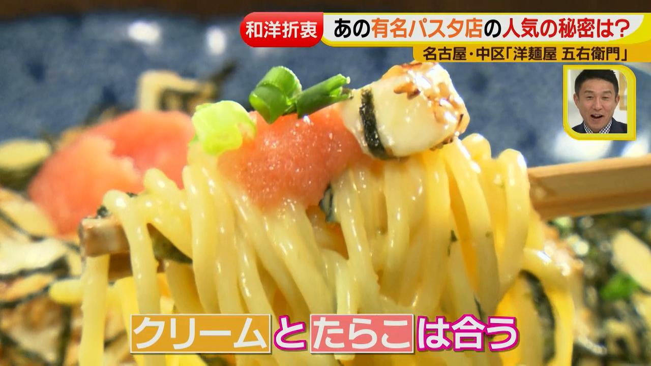 画像10: チョップドトマトを使った五右衛門のアレです
