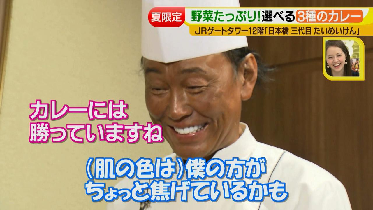 画像23: 夏男、茂出木シェフが たいめいけん でつくるのは