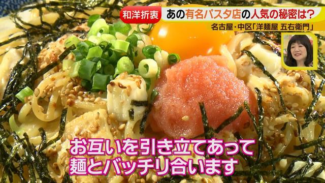 画像11: チョップドトマトを使った五右衛門のアレです