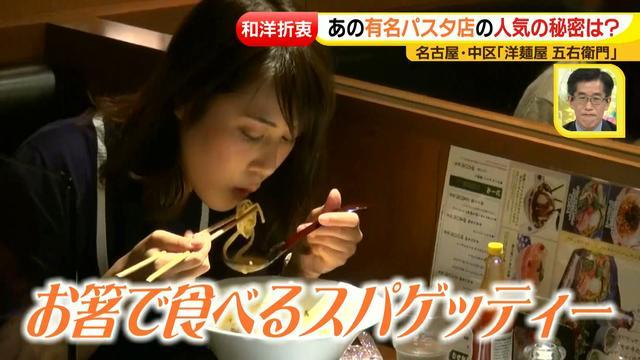 画像4: チョップドトマトを使った五右衛門のアレです
