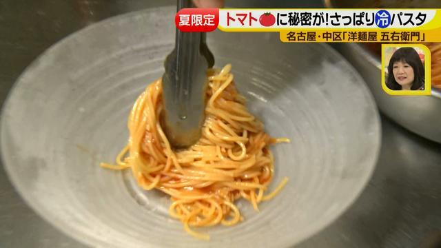 画像17: チョップドトマトを使った五右衛門のアレです