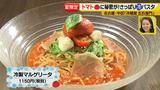 画像15: チョップドトマトを使ったアレです
