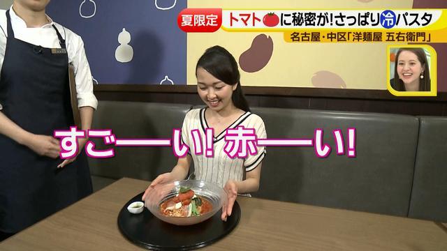 画像14: チョップドトマトを使った五右衛門のアレです