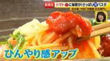 画像24: チョップドトマトを使ったアレです