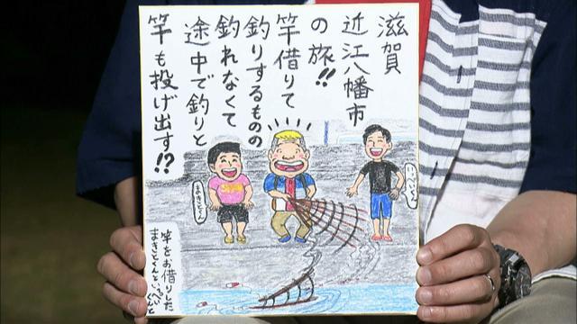 画像10: 癒しの風景 湖の孤島 滋賀・近江八幡の旅