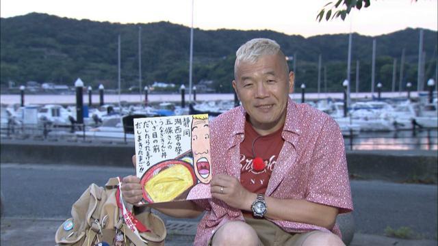 画像13: 梅雨の晴れ間に浜名湖めぐり 静岡・湖西市の旅