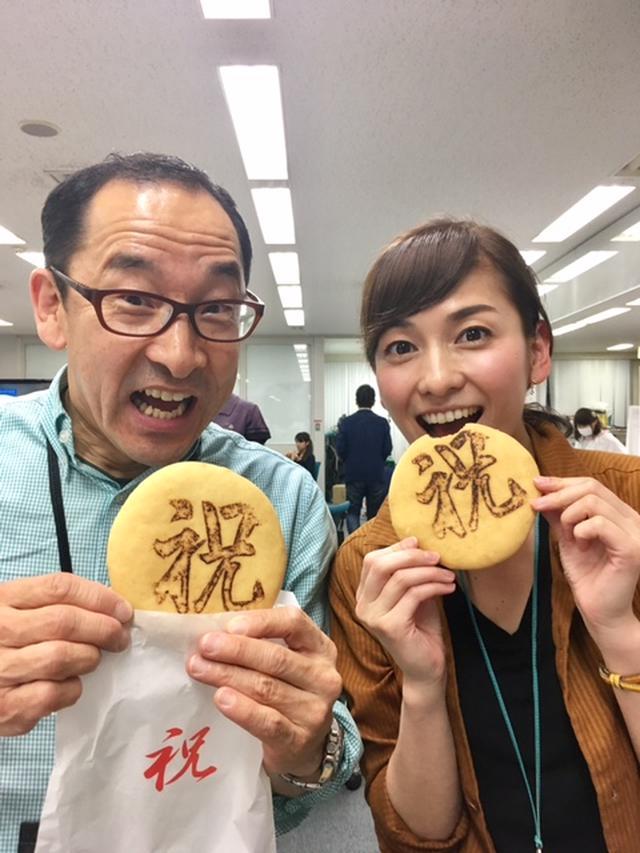 画像: 「UP!」特集のナレーションを担当している上田定行さんと「カタパン」♪