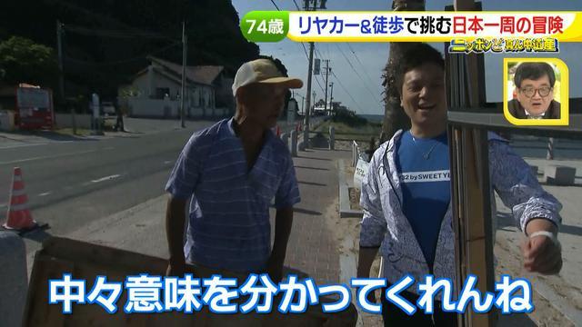 画像15: 74歳冒険者の言葉、とても心にしみます・・鈴木康吉さん