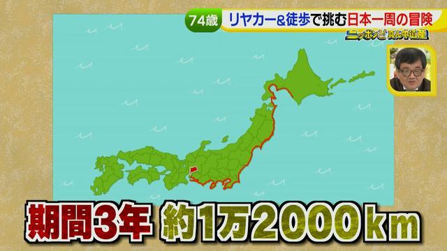 画像7: 74歳冒険者の言葉、とても心にしみます・・鈴木康吉さん