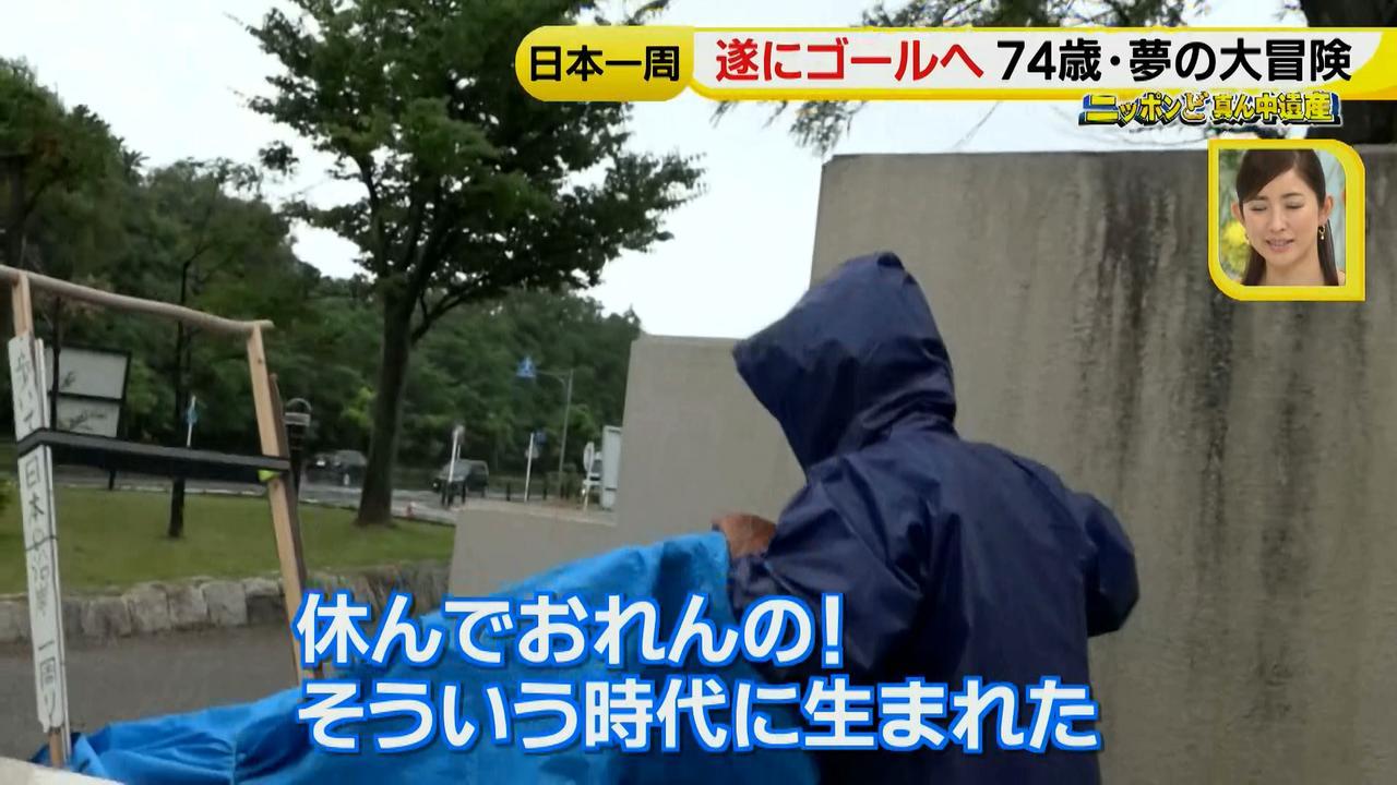 画像82: 日本一周 リヤカーの旅!鈴木康吉さんの言葉が胸に沁みる・・・