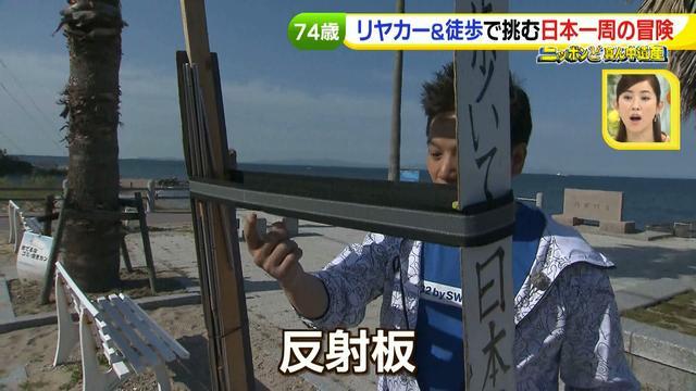 画像13: 74歳冒険者の言葉、とても心にしみます・・鈴木康吉さん