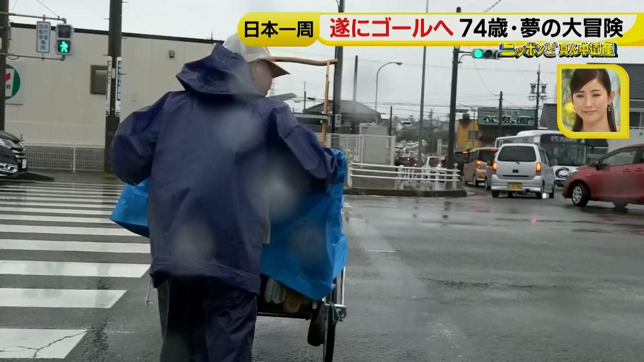 画像83: 日本一周 リヤカーの旅!鈴木康吉さんの言葉が胸に沁みる・・・