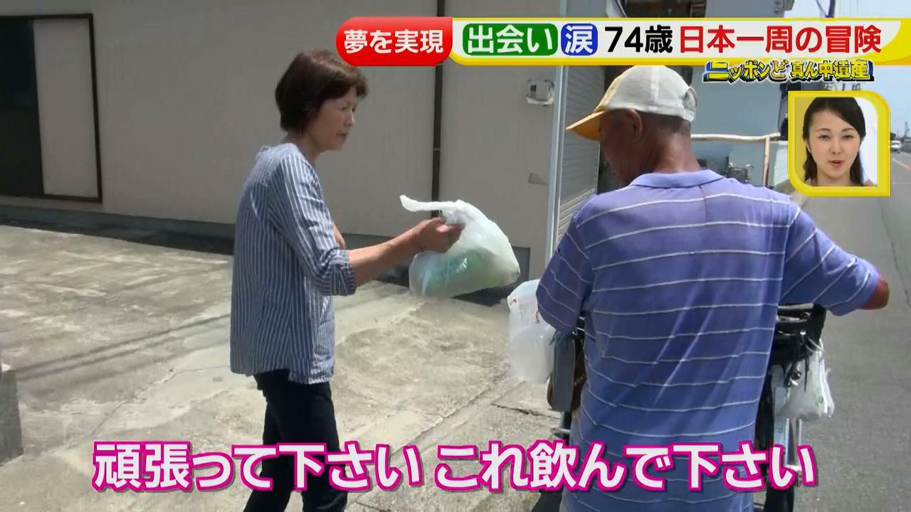 画像59: 日本一周 リヤカーの旅!鈴木康吉さんの言葉が胸に沁みる・・・